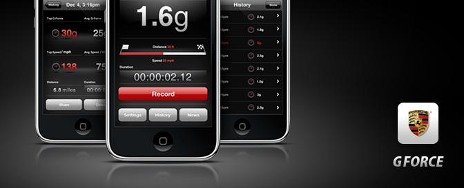 Приложение от Порше для iPhone