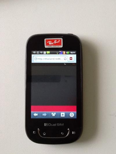 Ошибки мобильной версии сайта Red bull