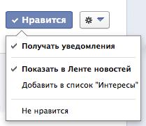SMM на фейсбук
