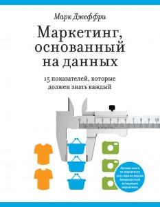 SMM литература
