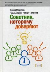 SMM книги
