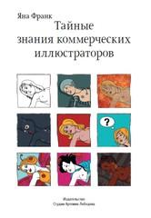 книги SMM