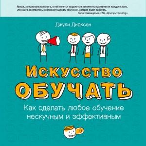 Книги по бизнесу и SMM
