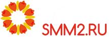 SMM, SMM-курсы, арбитраж