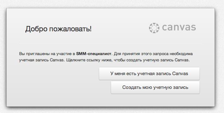 Снимок экрана 2014-08-10 в 21.26.44